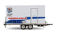 Кабинет рентгенографический подвижной цифровой КРПЦ-П на базе прицепа специального