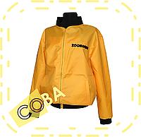 Куртки-ветровки
