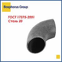 Отвод стальной крутоизогнутый 90°, Ду 133 * 6