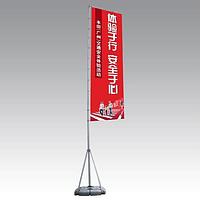 Флаг штоки 5M, фото 1