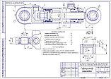 Разработаем и изготовим гидрооборудование по вашему техзаданию на заводе СпецГидроМаш, Украина, фото 4