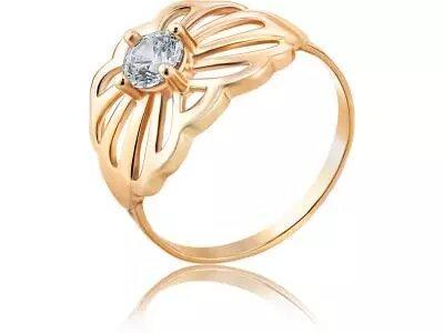 Золотое кольцо Атолл 10586_165