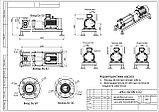 Разработаем и изготовим гидрооборудование по вашему техзаданию на заводе СпецГидроМаш, Украина, фото 7