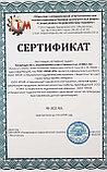 Ремонт ГСТ НП МП (гидростатических трансмиссий), фото 5
