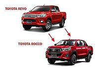 Рестайлинг фейслифт ROCCO на TOYOTA HILUX 2015 и выше