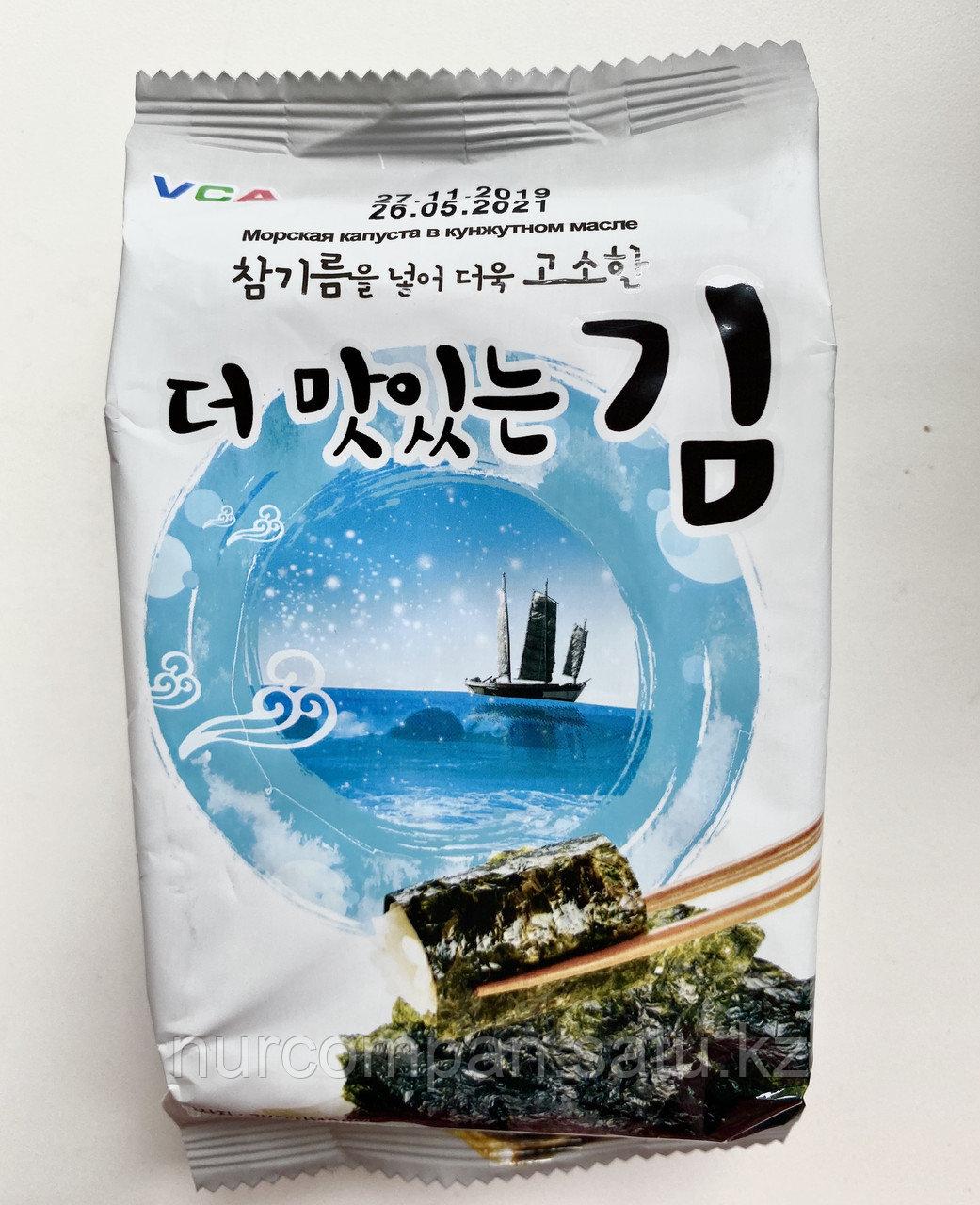 Морская капуста в кунжутном масле