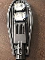 Светильник Кобра 150 Вт уличный