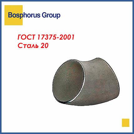 Отвод стальной крутоизогнутый 45°, Ду 89 * 4, фото 2