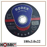 Диск отрезной по металлу RODEX 180x3.0x22 mm