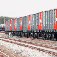 Железнодорожные перевозки из Сурабая в Алматы 40 HC COC