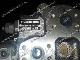 Гидрораспределитель ГГ 432 для ЭО 3322, МТП 71.
