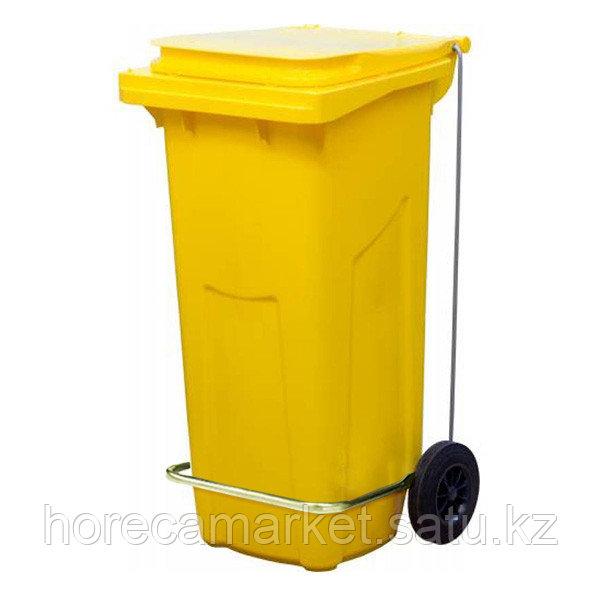 Контейнер для мусора 120 л с педалью