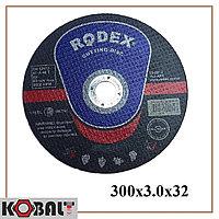 Диск отрезной по металлу RODEX 300x3.0x32 mm