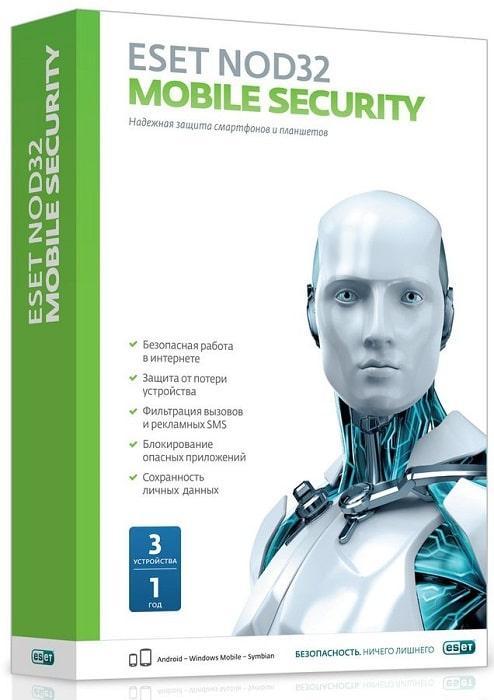 ESET NOD32 Mobile Security – коробка на 3 устройства  на 1 год NOD32-ENM2-NS(BOX)-1-1