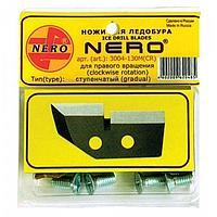 Ножи для ледобура NERO (правое вращение) ступенчатые 130мм блистер