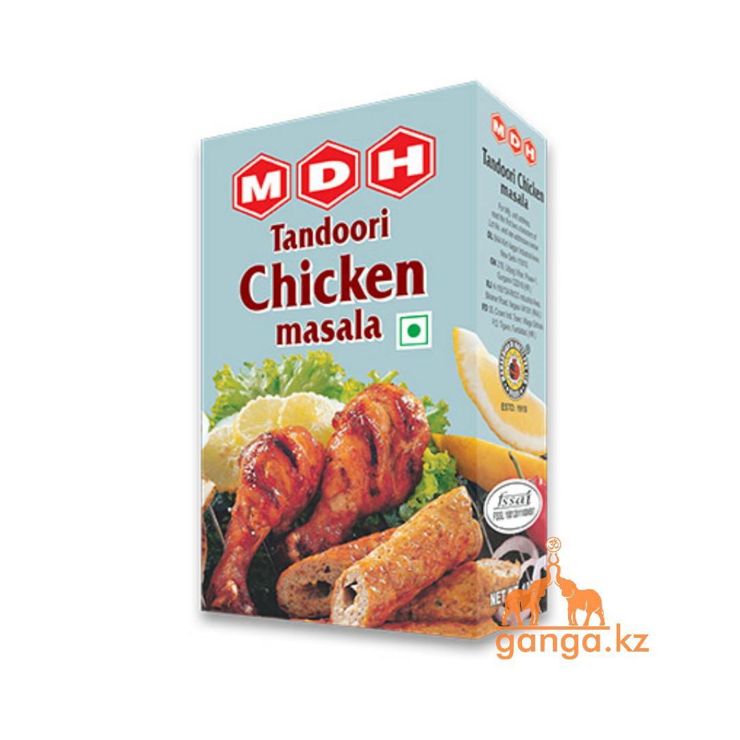 Приправа для курицы Тандури Чикен масала (Tandoori Chicken Masala), 100 г