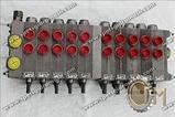 Гидрораспределитель РХ-346 (пятисекционный) для комунальной и спецтехники, фото 10