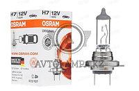 64210 Лампа качество (ОЕМ) H7 12V 55W PX26d ORIGINAL LINE уп.1шт.
