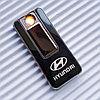 """USB - Зажигалка со спиралью """"HYUNDAI"""", черная."""