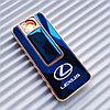 "USB - Зажигалка со спиралью ""LEXUS"", синяя."