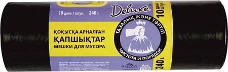 Пакеты для мусора ТМ Deluxе  без завязок 240 л /рул10шт