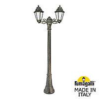 FUMAGALLI Садово-парковый фонарь FUMAGALLI ARTU BISSO/ANNA 2L E22.158.S20.BYF1R