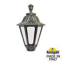 Уличный фонарь на столб FUMAGALLI RUT E26.000.000.BXF1R