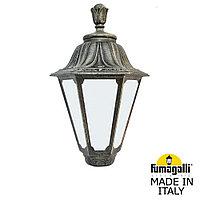 Уличный фонарь на столб FUMAGALLI RUT E26.000.000.BYF1R