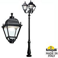 FUMAGALLI Парковый фонарь FUMAGALLI NEBO OFIR/SIMON 3L  U33.202.R30.AXH27