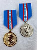 Медаль Авиценна