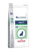 Сухой корм для кастрированных/стерилизованных собак мелких пород Royal Canin Neureted Adult Small Dog, фото 1
