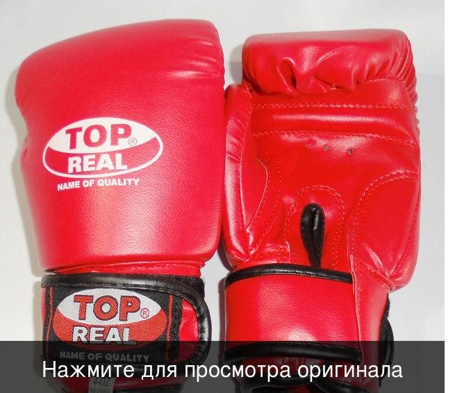 Боксерские перчатки TOPREAL (детский, кожа/зам)