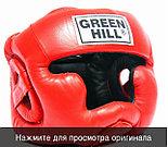 Боксерский шлем Green Hill, фото 2