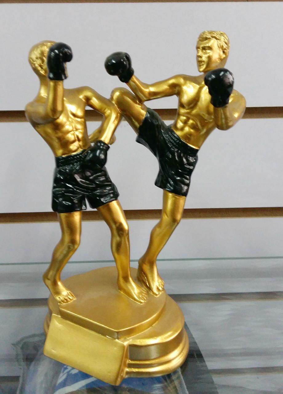 Статуэтка боксеров