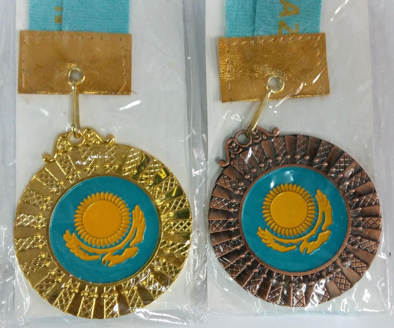 Медали набор Казахстан