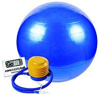 Фитбол 65см гладкий НВ921-1