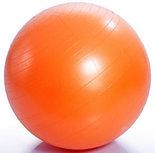 Фитбол 65см  гладкий НВ921-1, фото 3