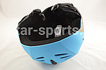 Шлем защитный для Лыжи, фото 3