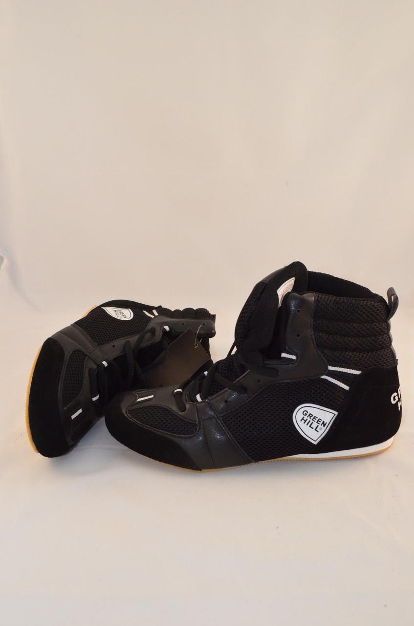 Борцовки (обувь для борьбы) Green Hill Доставка Алматы