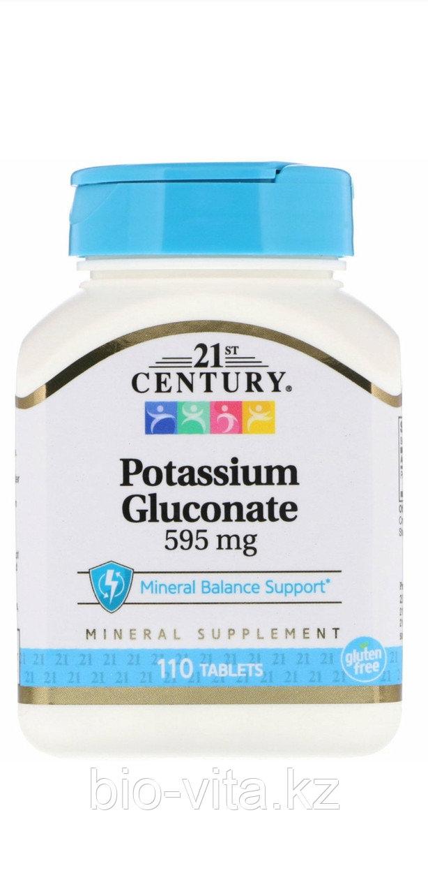 Глюконат калия, 595 мг, 110 таблеток.