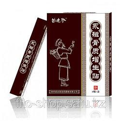 Пластырь Китайский магнитный от шпор и косточек на ногах Hyperosteogeny( Дед) 4шт