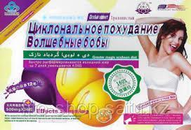 Волшебные бобы капсулы для похудения 36шт