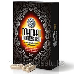 Тонгкат Али Платинум  препарат для повышения потенции 10 шт