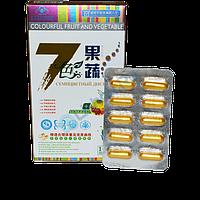 7 цветов капсулы для похудения 30шт