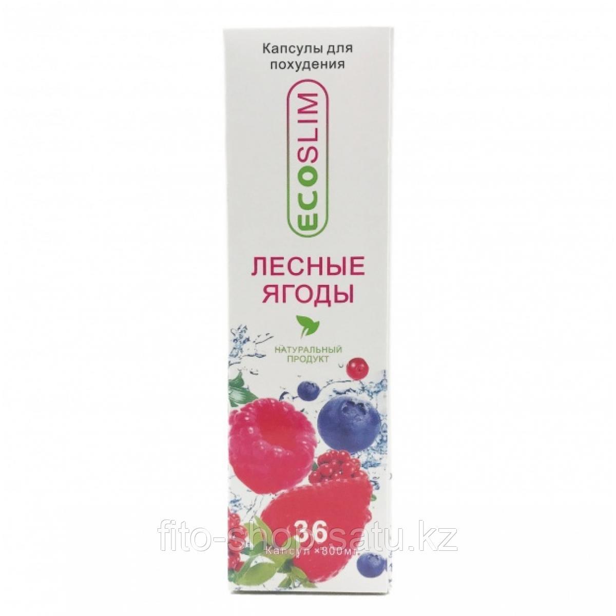 Лесные ягоды Eco Slim  Эко Слим таблетки 36шт