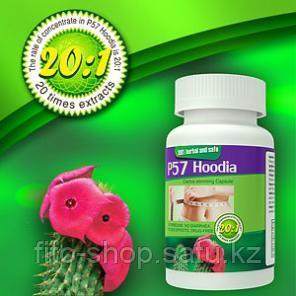 Супер Р57 кактус таблетки для похудения 60шт