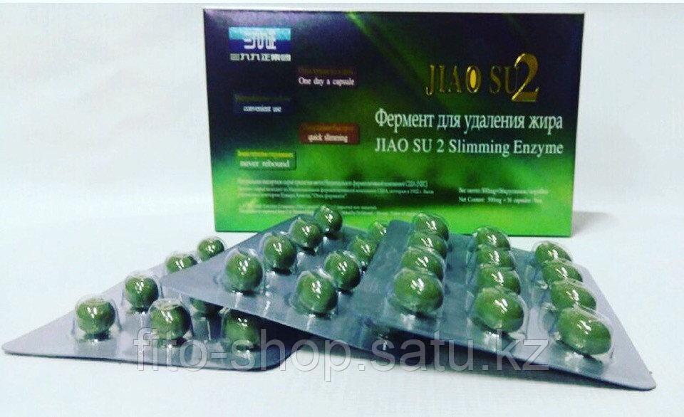 Фермент для удаления жира JIAO SU  - Slimming Enzyme Капсулы для похудения 36шт