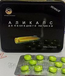 Аликапс препарат для потенции 10шт. Металлическая упаковка.
