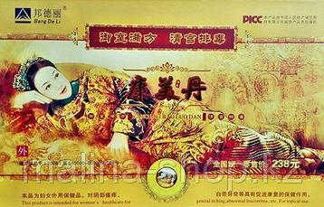 """Китайские оздоровительные тампоны """"Kang Mei Bao Luo Dan"""" торговой марки Bang De 6 шт"""