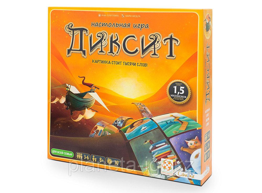 Настольная игра Диксит. базовое издание